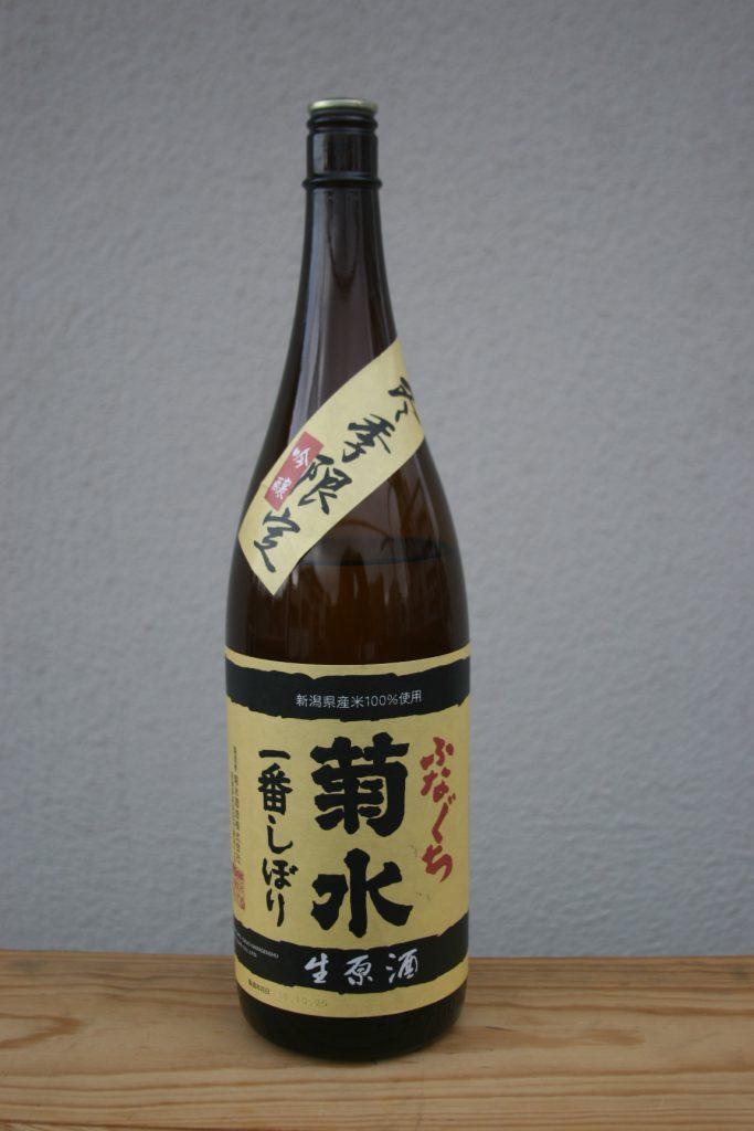 冬季限定 吟醸 生原酒『ふなぐち 菊水一番しぼり』 1800ml