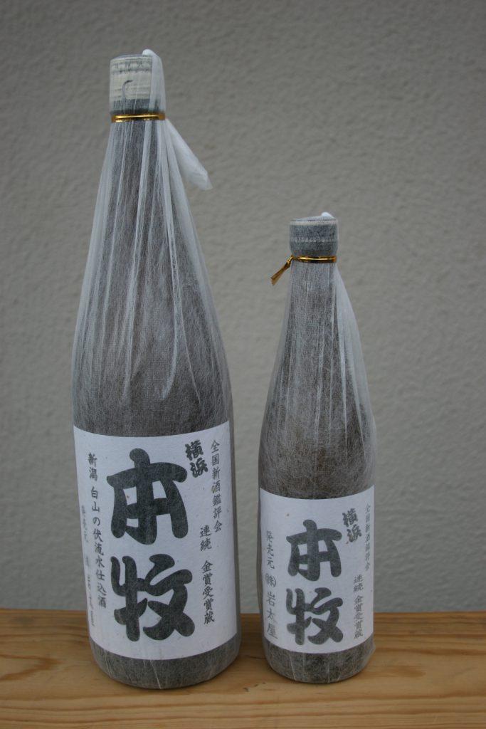 金鵄盃『本牧』本醸造 1800ml