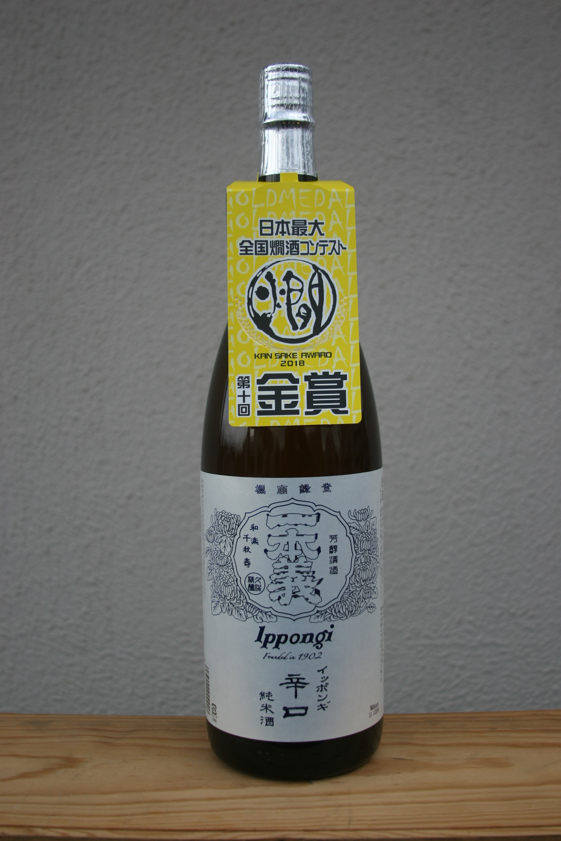 『一本義』 純米吟醸酒 1800ml