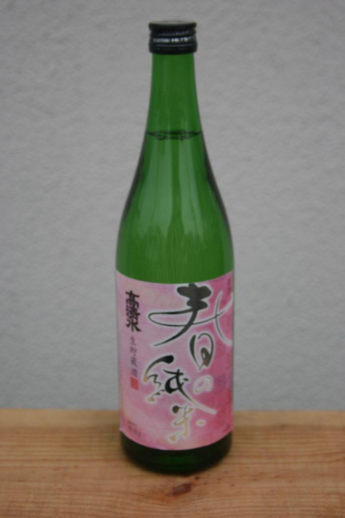 高清水 春の純米