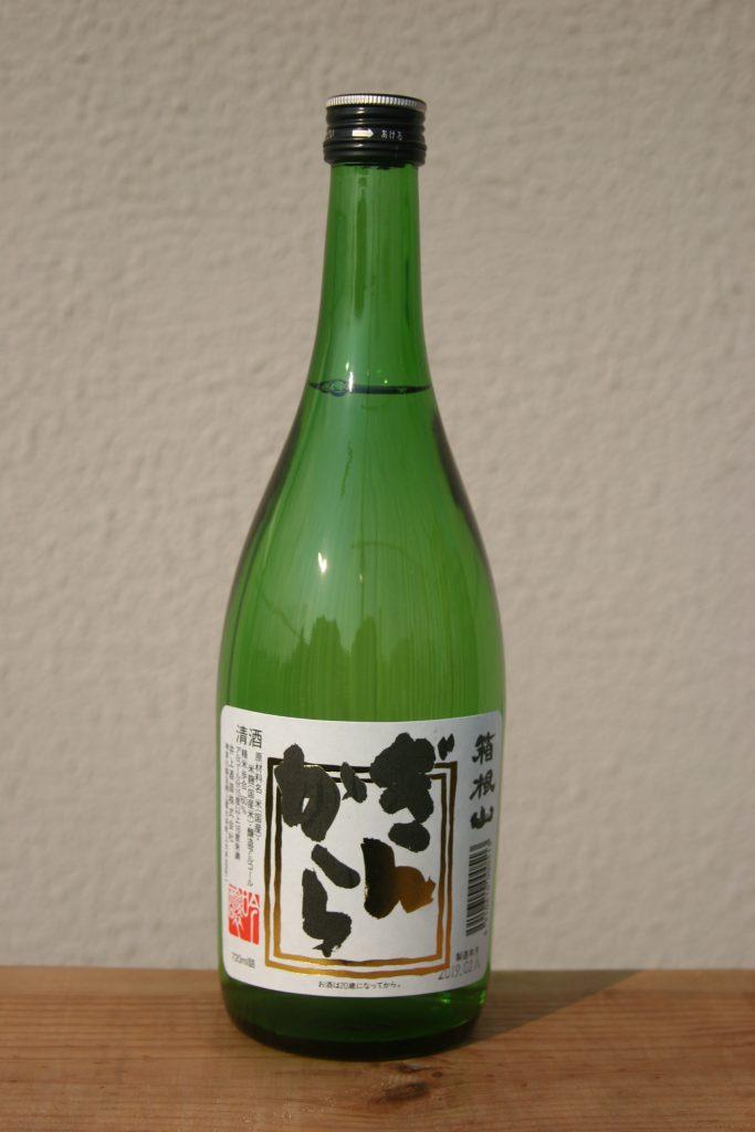 箱根山 吟醸 ぎんから