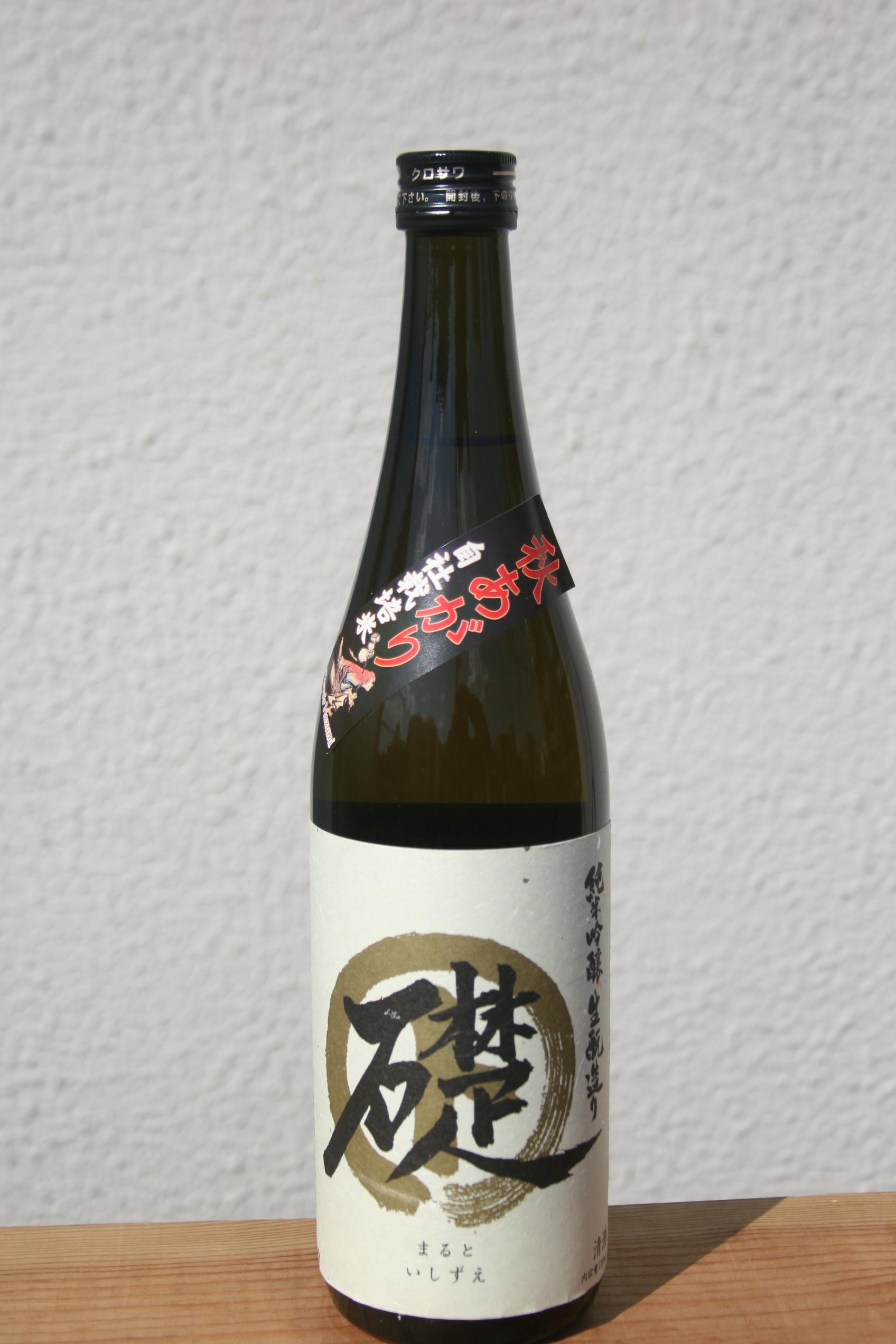 純米吟醸生酛造り マルト礎 無濾過原酒