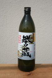 限定 芋 譽蔵(ほまれくら)