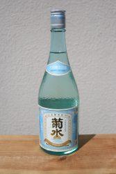 菊水 大吟醸生原酒